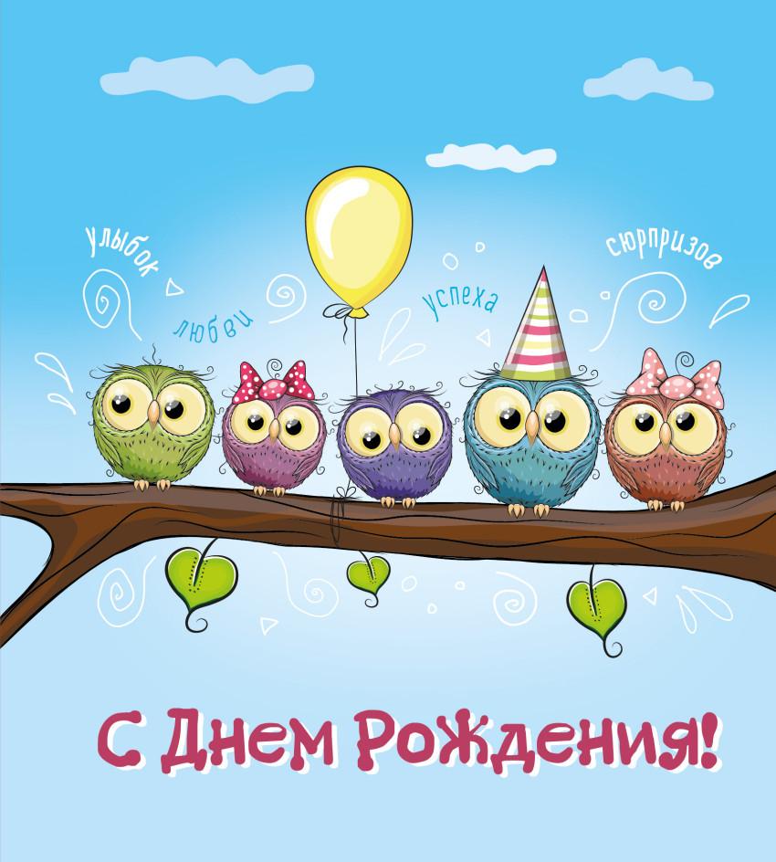 Поздравление с днем рождения для особенного