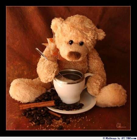 С добрым утром медвежонок картинки