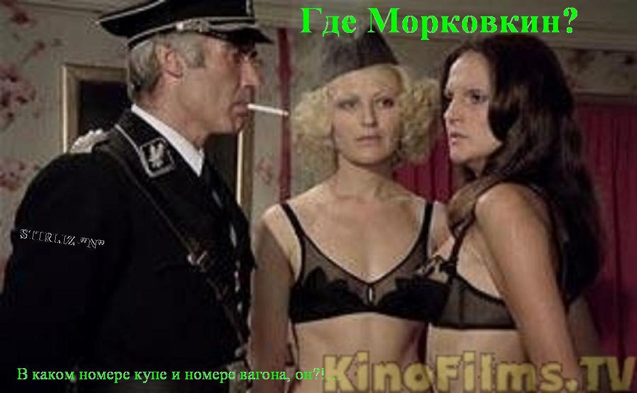 Порнофильм тюрьма