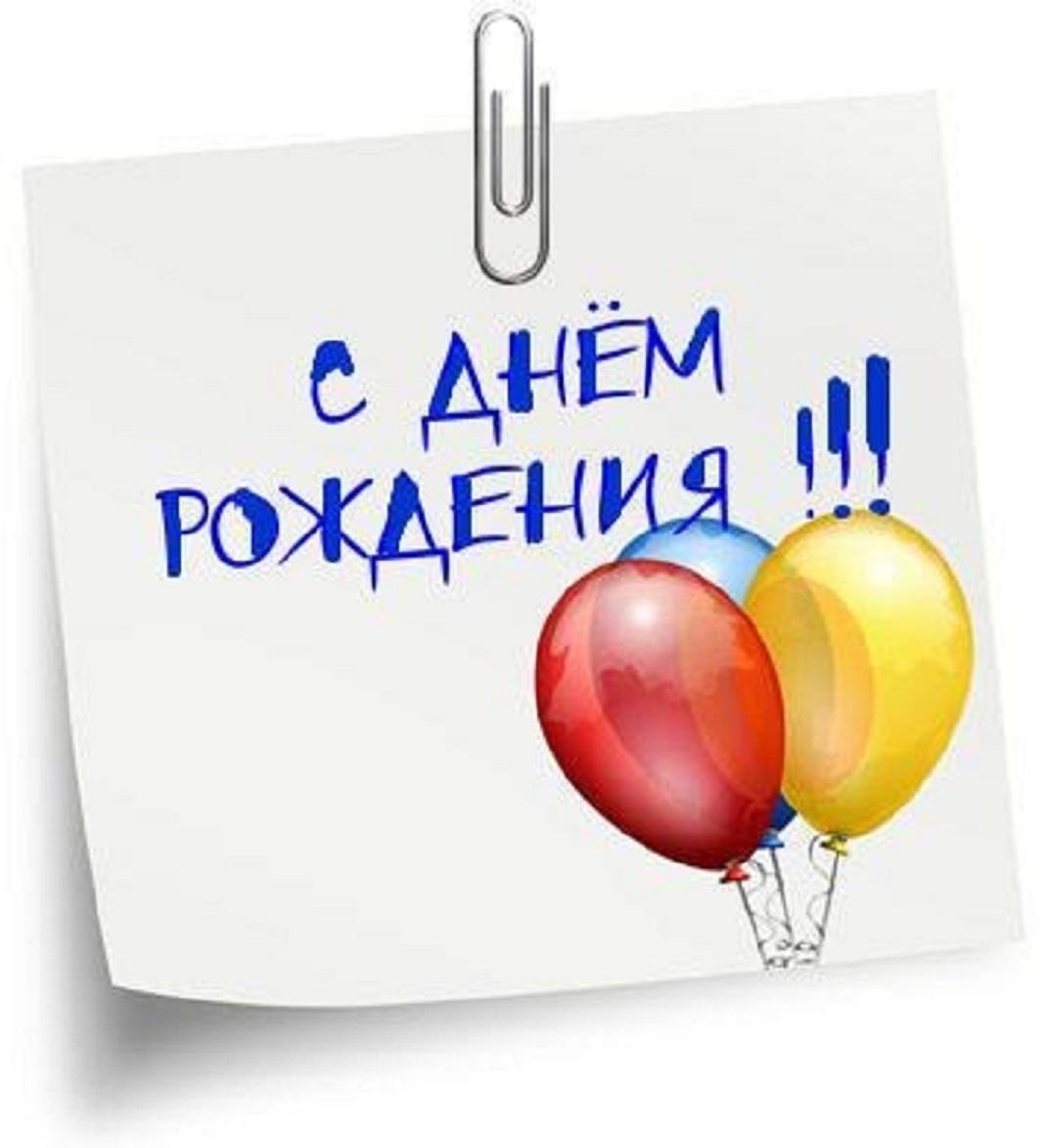 Поздравления с днем рождения мужчине 141 поздравление 85