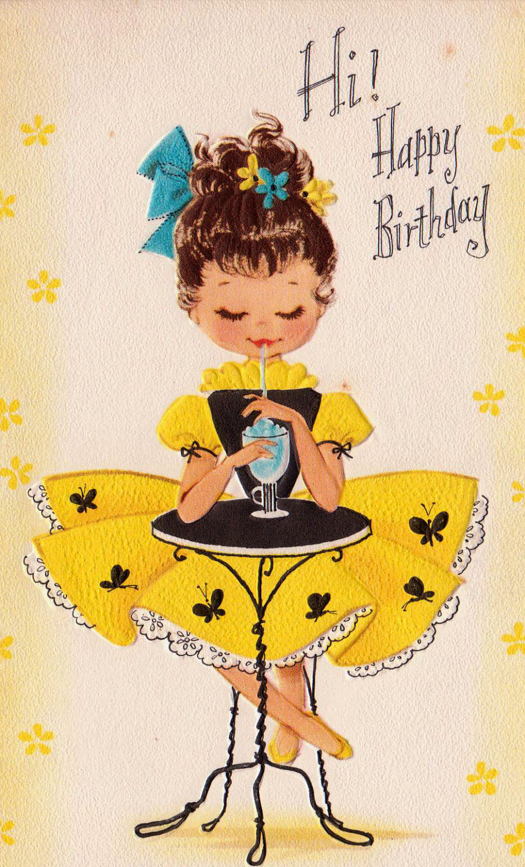 Поздравление моднице с днем рождения