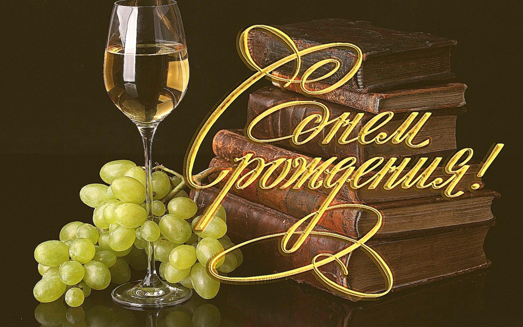 Поздравления с Днем рождения Олегу в стихах 88