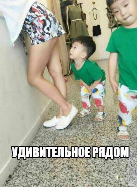 chem-povisit-immunitet-vo-vlagalishe