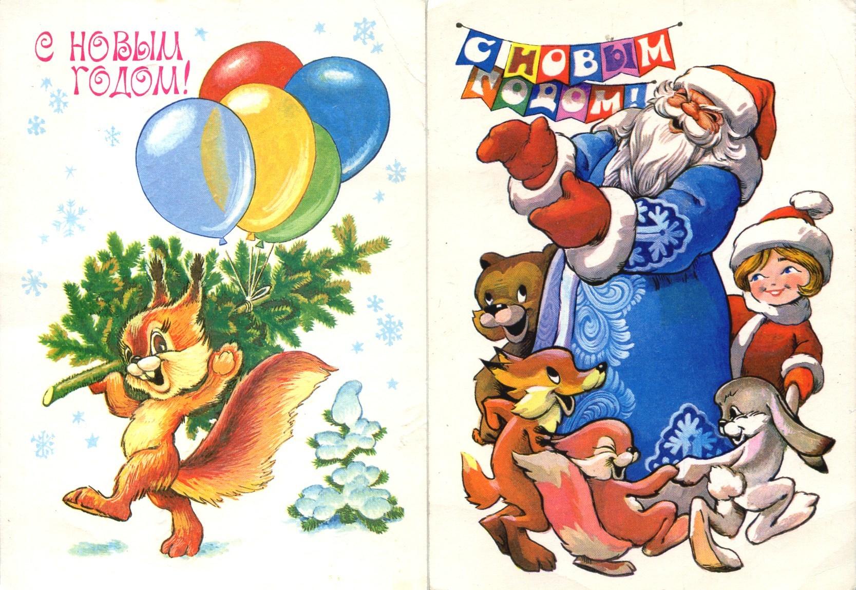 Новогодние открытки зарубин четверикова