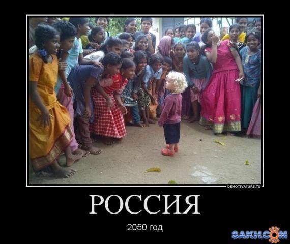 Где в россии больше всего индусов