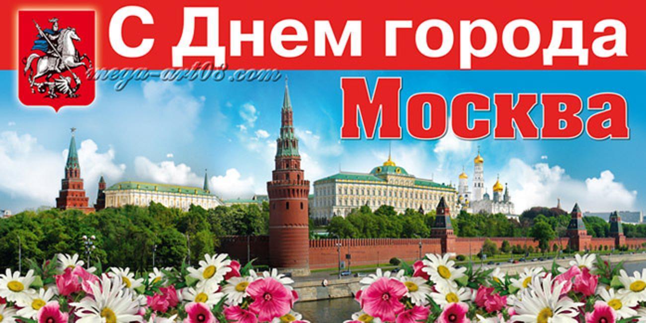 Букет, открытки с днем рождения москва 2019