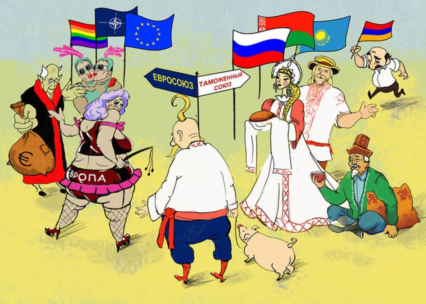Смешные картинки евросоюза