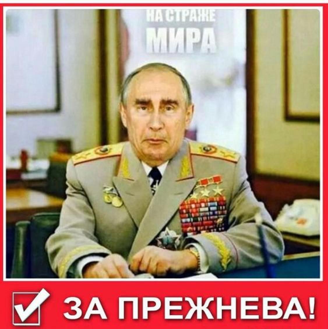 Путин — биография, фото, семья, личная жизнь
