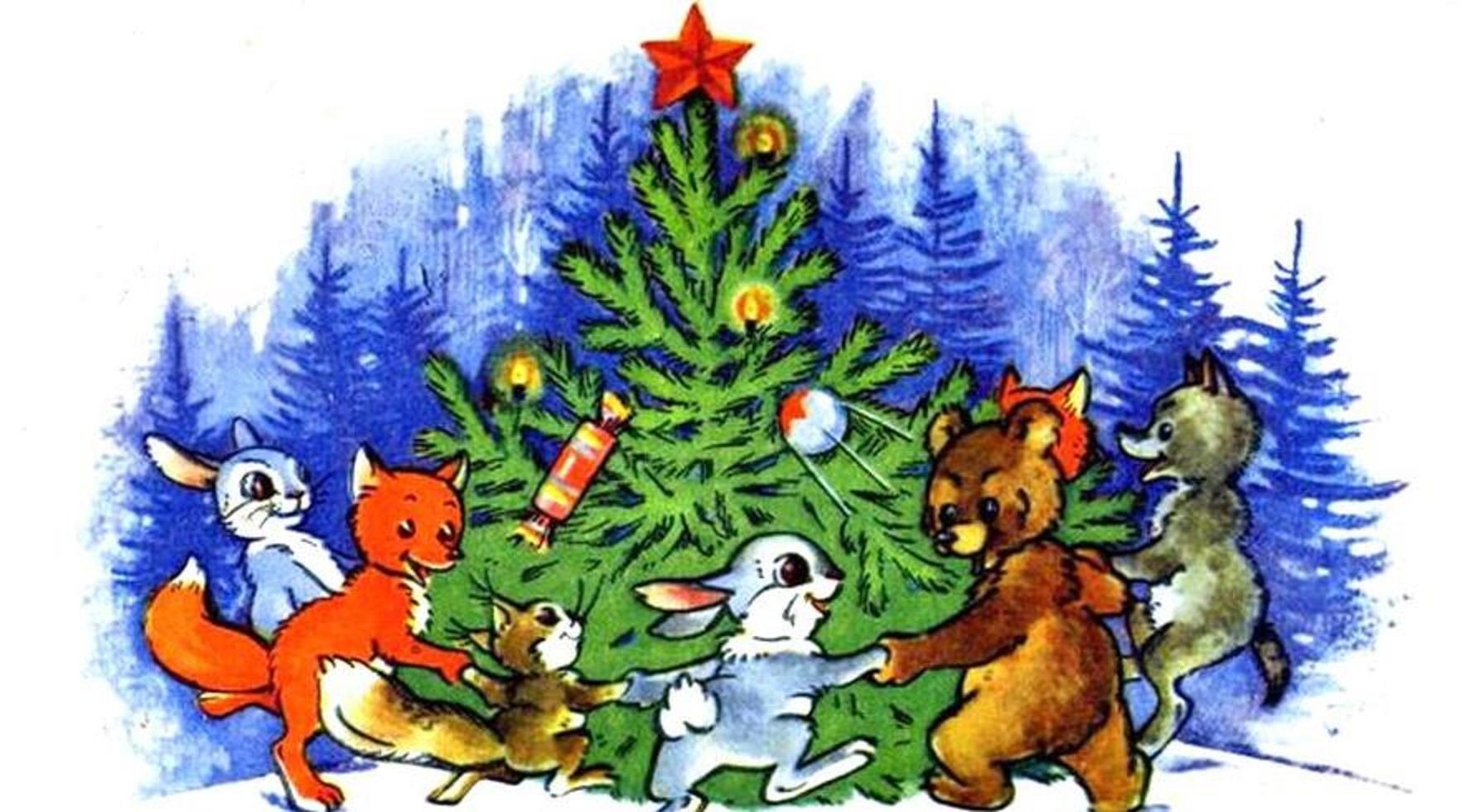 Открытки с хороводами на новый год, открытку рождеством христовым