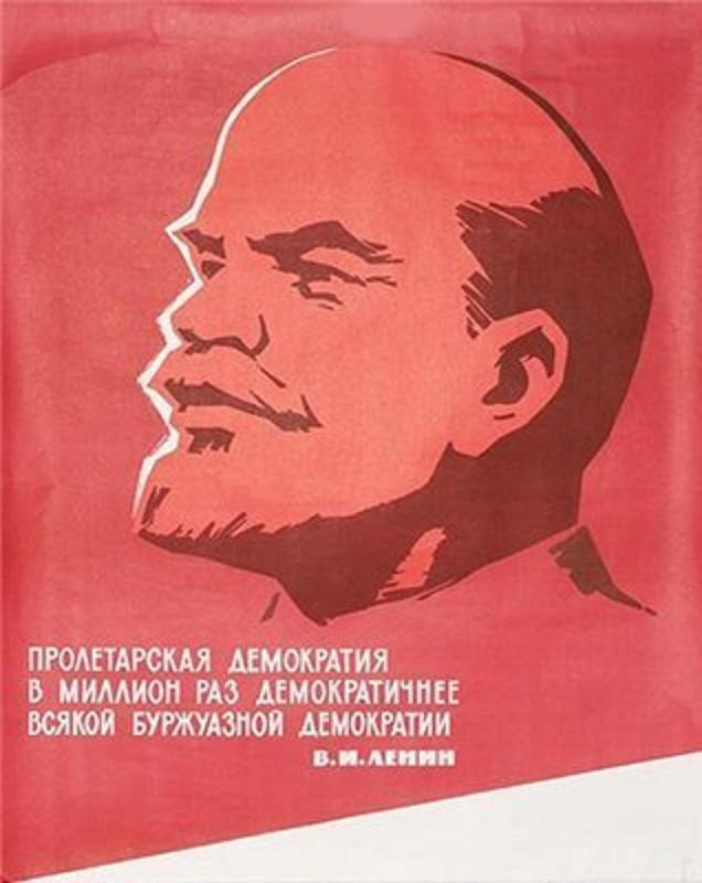 Картинка коммунизм демократия