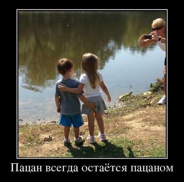 Смешные картинки мальчик и девочка с надписями