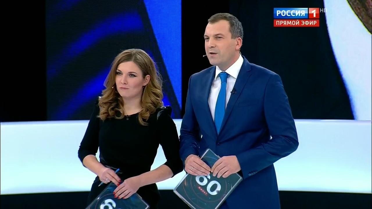 """""""Крым российский – вы шокированы?"""""""