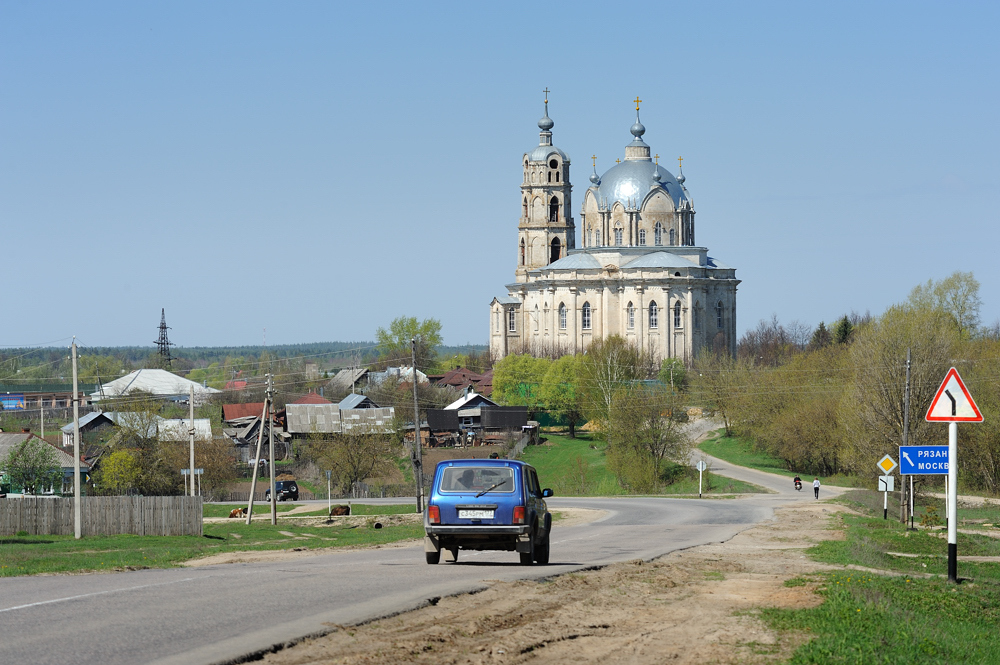 фото железный троицкий гусь собор
