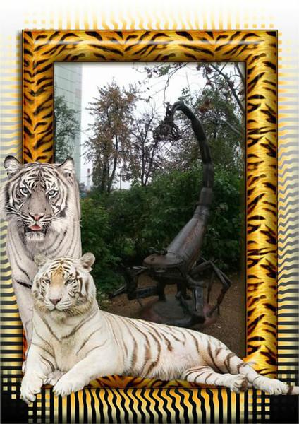 Картинка скорпион в тигре