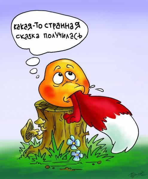 Смешные картинки про лису и колобка