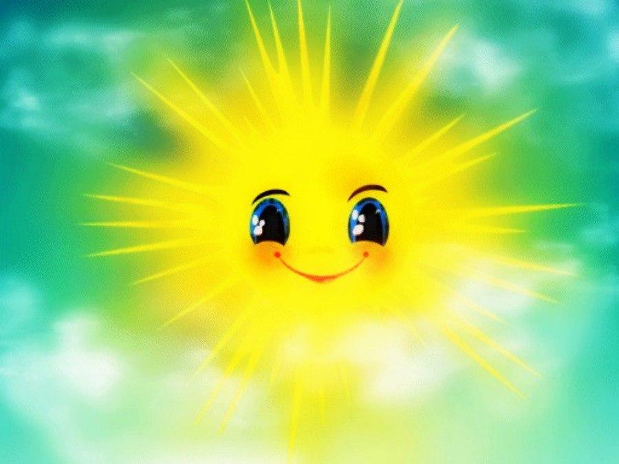 Добрейшего утречка картинки красивые с улыбкой, открытка для сайта