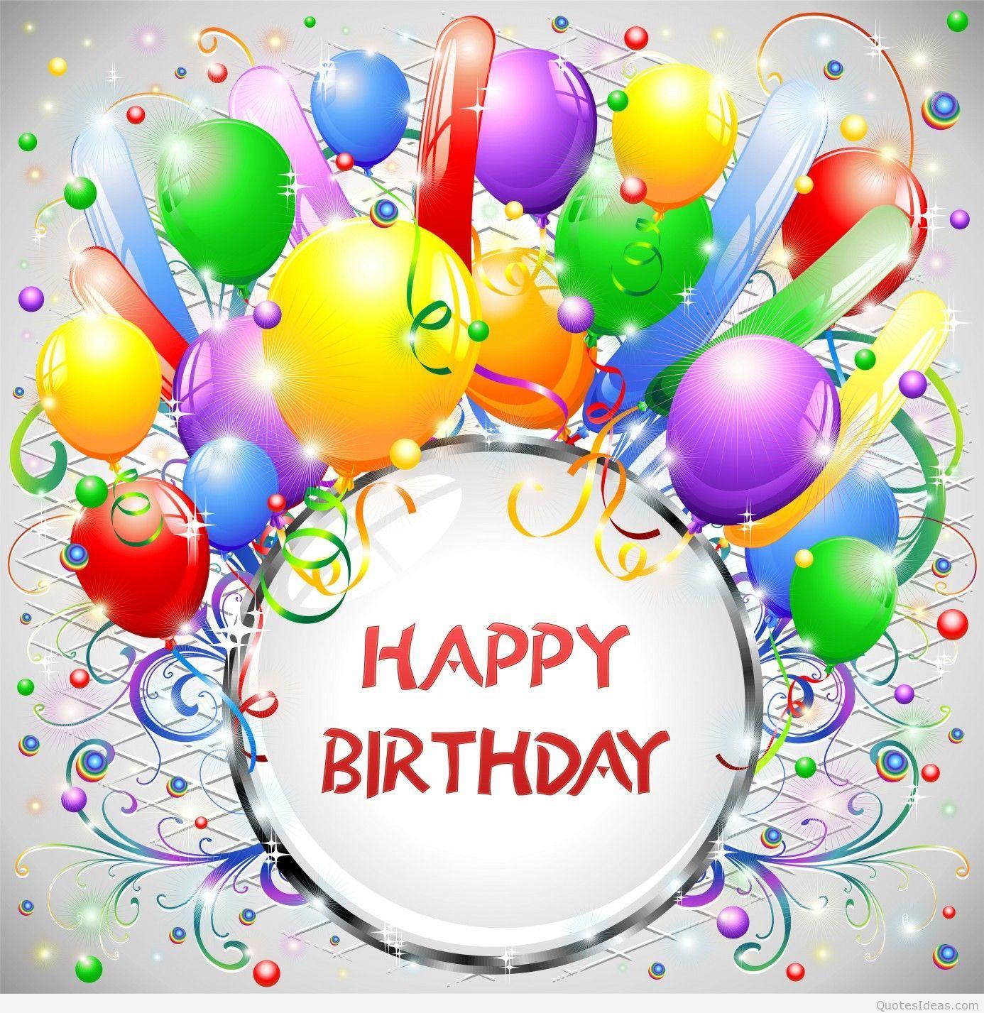 Поздравление для магазина с днем рождения картинки