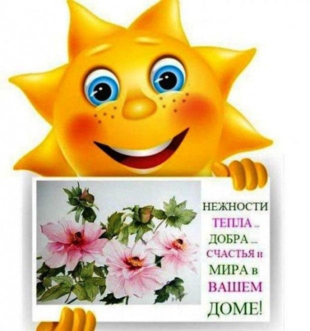 Пожелания счастья и добра картинки с надписями, открытка
